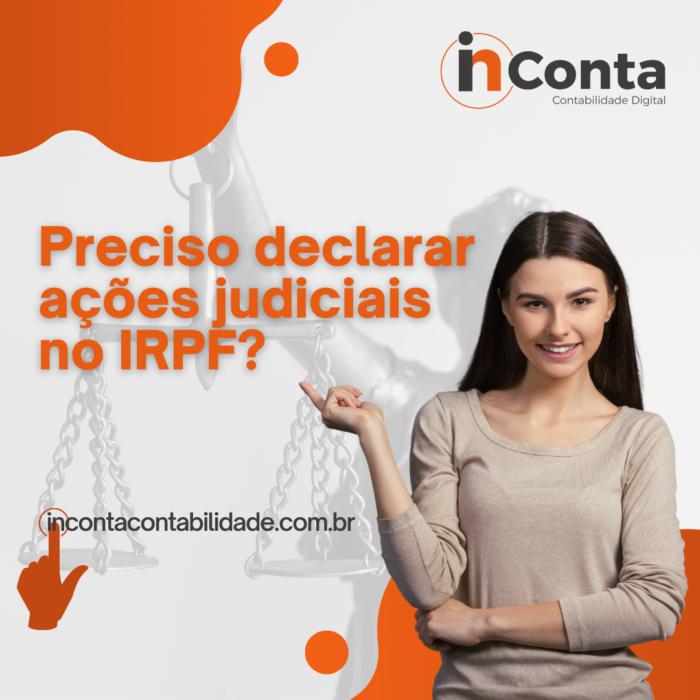 COMO DECLARAR NO IMPOSTO DE RENDA INDENIZAÇÕES RECEBIDAS NA JUSTIÇA